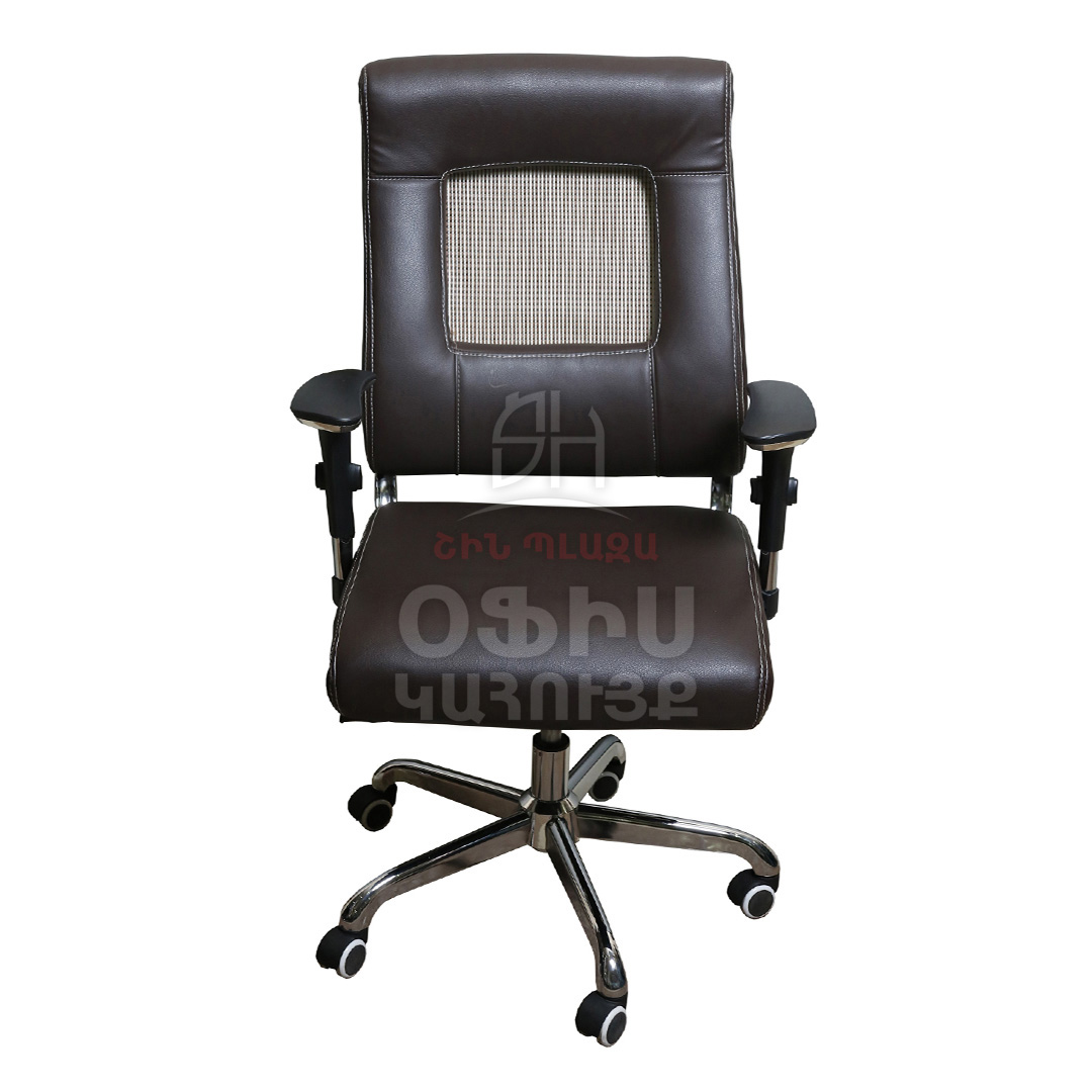 Office chair Split Air