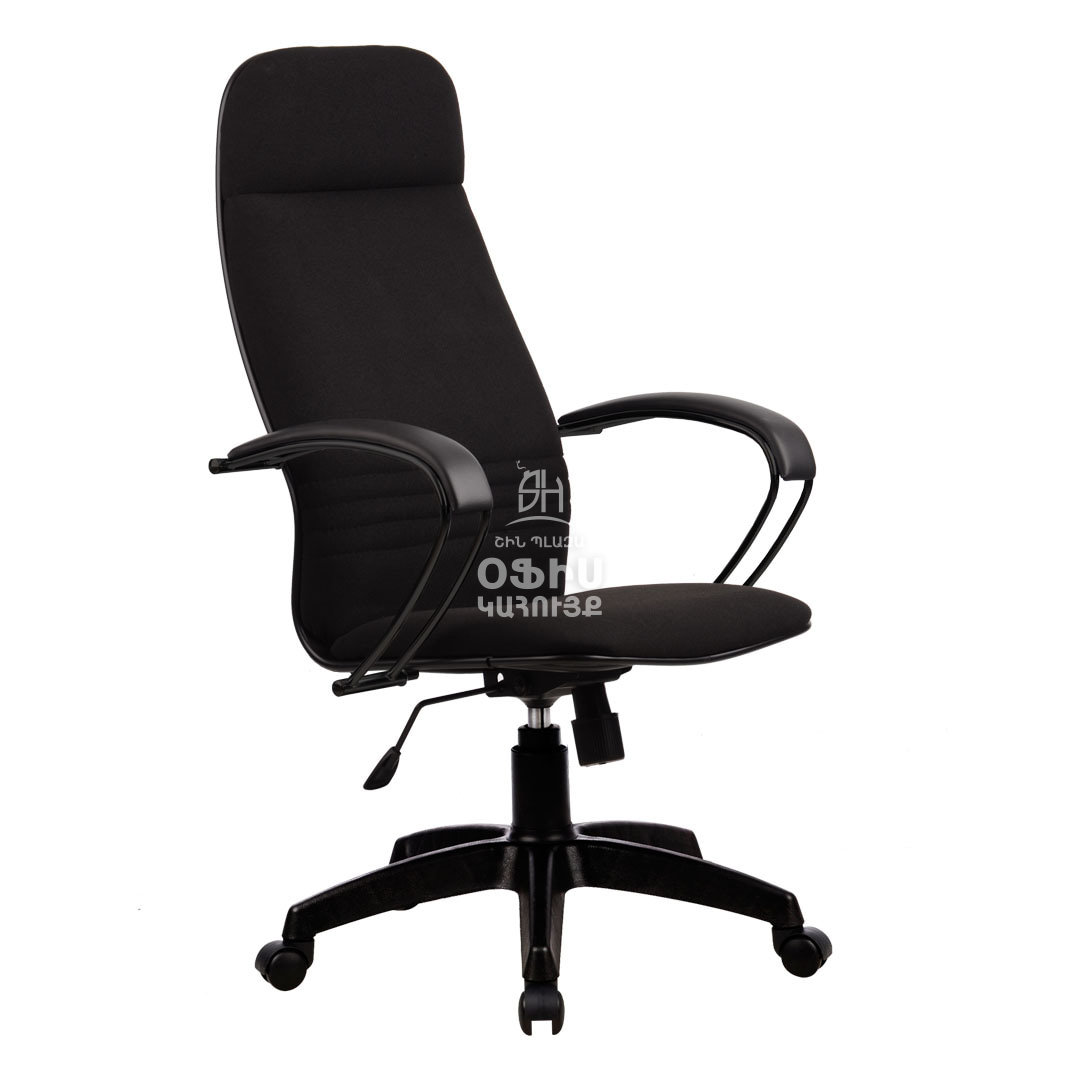 Office chair Business