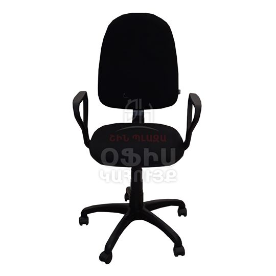 Office chair Prestige