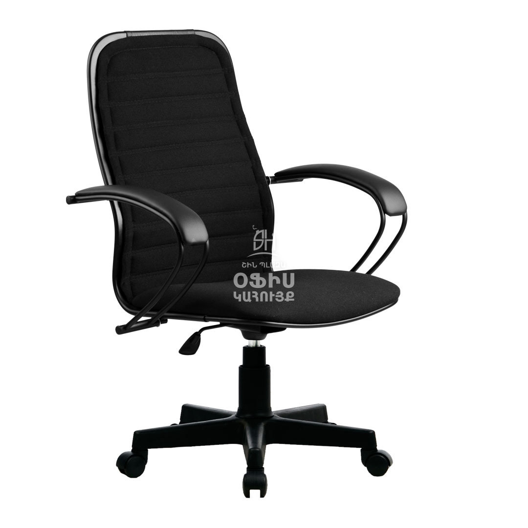 Office chair Comfort