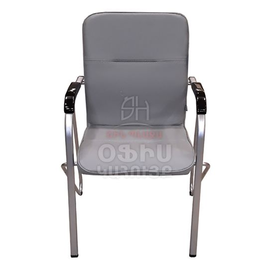 Briefing chair Samba CF Samba CF