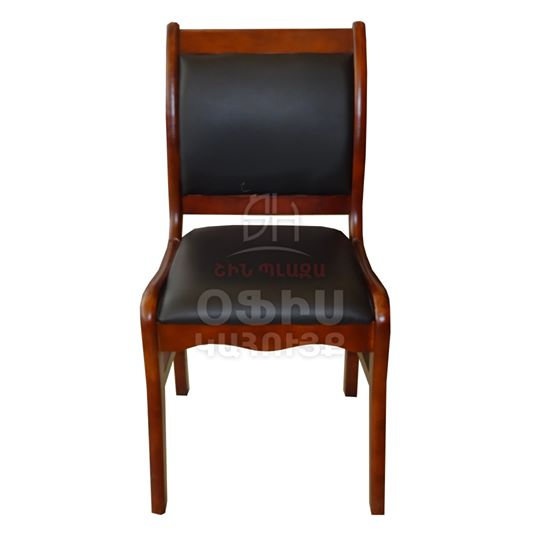 Briefing chair Kuo
